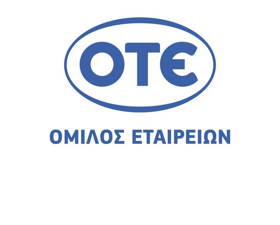 Ο Όμιλος ΟΤΕ ενδιαφέρεται να καλύψει θέση Πωλητή για το Κατάστημα της Λάρισας