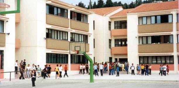Αποσπάσεις – τοποθετήσεις Δασκάλων και Ειδικοτήτων εντός ΠΥΣΠΕ ν. Λάρισας