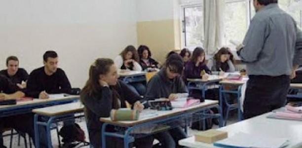 Αποσπάσεις και τοποθετήσεις δασκάλων, νηπιαγωγών και γυμναστών σε σχολεία του νομού