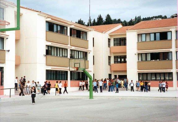 Αποτέλεσμα εικόνας για σχολείο