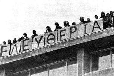 ΔΑΚΕ Λάρισας: Στη χώρα που γεννήθηκε η δημοκρατία δεν έχει θέση η ταπείνωση