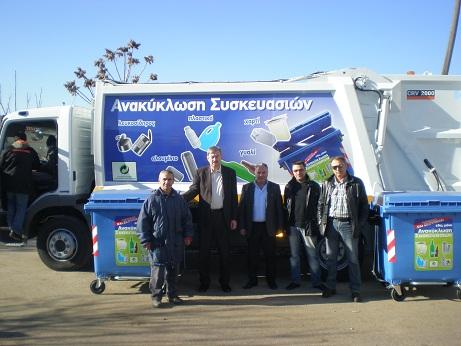 Ανακύκλωση για όλους στον Δήμο Κιλελέρ