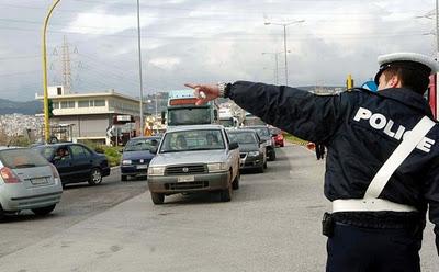 Αυξημένα μέτρα για την οδική ασφάλεια κατά την εορταστική περίοδο