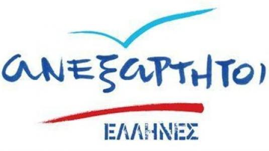 Με τον γεωπονικό σύλλογο Λάρισας συναντήθηκε κλιμάκιο των Ανεξάρτητων Ελλήνων