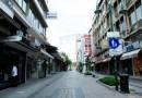 Μέχρι την ερχόμενη Πέμπτη οι αιτήσεις για το open mall στη Λάρισα