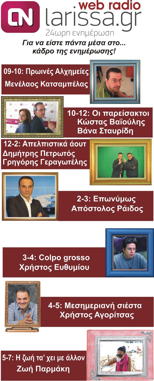 webradio programma 3