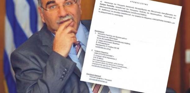«Γραμματειακή υποστήριξη» στους Ανεξάρτητους Έλληνες ο Ροντούλης!