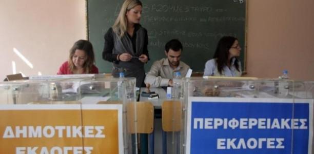 Εμπλοκή με την ημερομηνία των αυτοδιοικητικών εκλογών