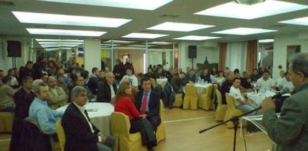 Ημερίδα για τον εθνικισμό στη Λάρισα