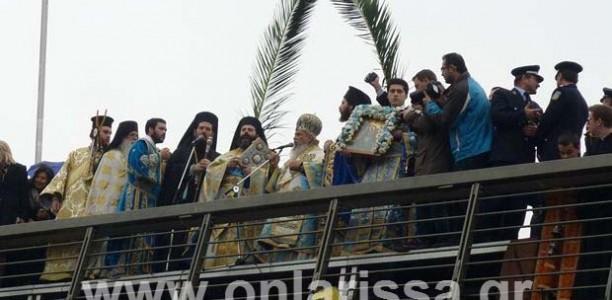 Με λαμπρότητα γιορτάστηκαν τα Θεοφάνεια στη Λάρισα (ΦΩΤΟ+VIDEO)