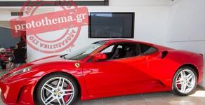 Όλο το παρασκήνιο με τη Ferrari του Χατζηγιάννη