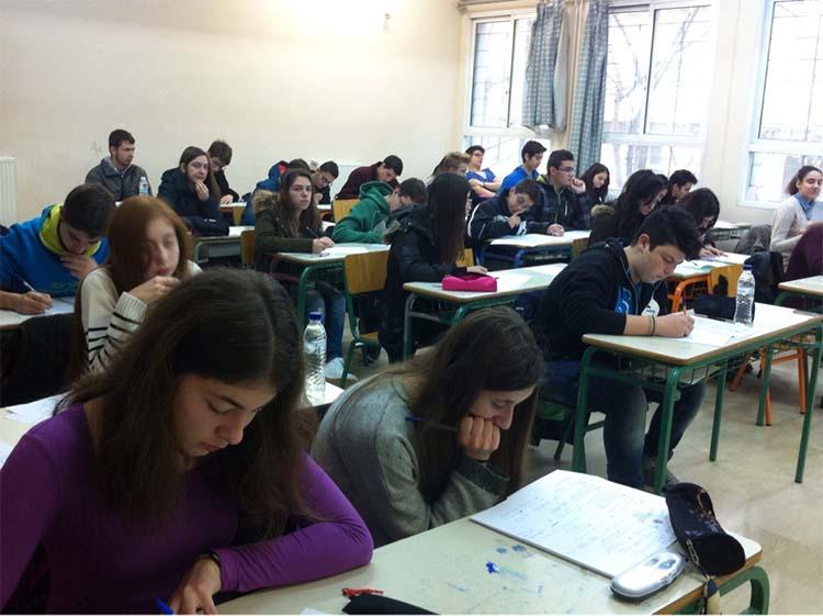 Πάνω από 80 Λαρισαίοι μαθητές γυμνασίου και λυκείου συμμετείχαν στον φετινό μαθηματικό διαγωνισμό