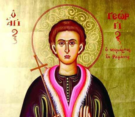 Το Σάββατο η Ραψάνη γιορτάζει τον Άγιο Γεώργιο εκ Ραψάνης