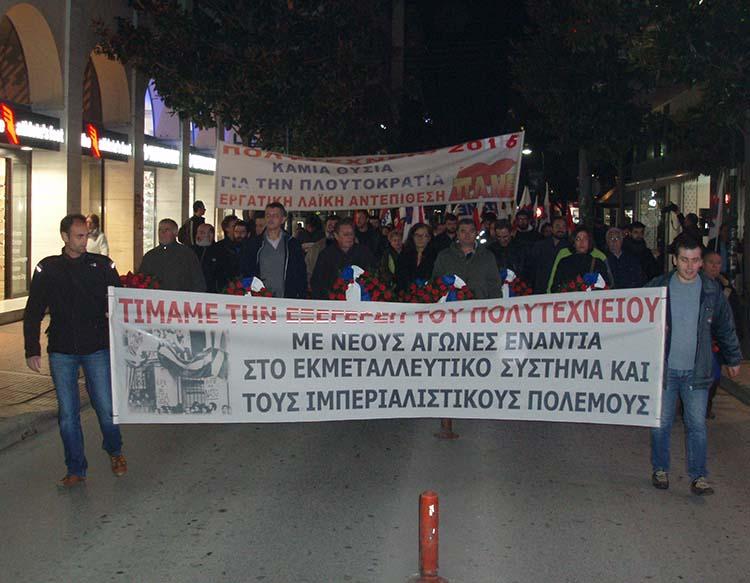 Με μηνύματα για την κρίση, αλλά και χαμηλή συμμετοχή ο εορτασμός του Πολυτεχνείου στη Λάρισα (φωτό)