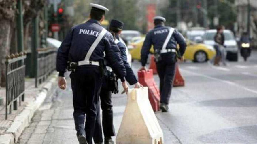 Προσωρινές κυκλοφοριακές ρυθμίσεις στις οδούς Χρυσοχόου - Ελευσίνος για την εκτέλεση εργασιών
