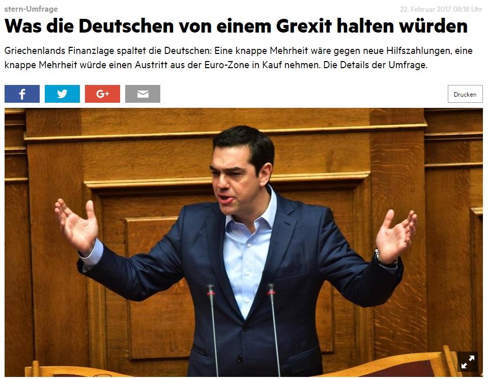 Δημοσκόπηση: Το 52% των Γερμανών θέλουν Grexit
