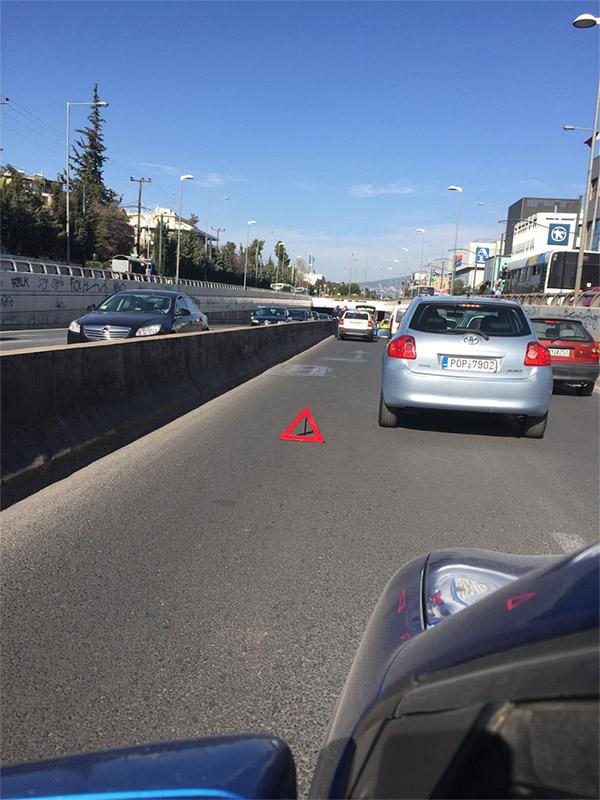 Καραμπόλα τριών οχημάτων στο Φάρο Ψυχικού - Κυκλοφοριακό κομφούζιο στους δρόμους
