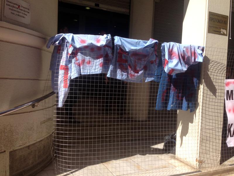 Τις «ματωμένες» ποδιές τους έκαψαν οι καθαρίστριες έξω από το υπουργείο Υγείας