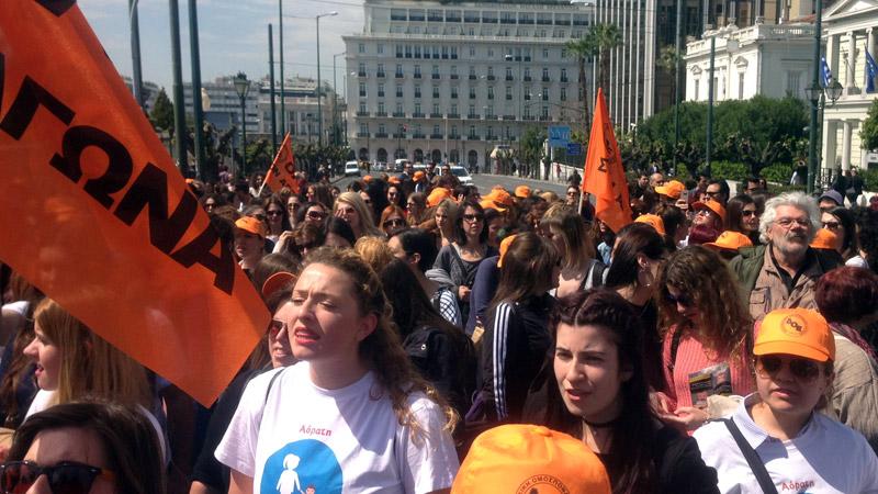 Διαμαρτυρία δασκάλων έξω από την Βουλή