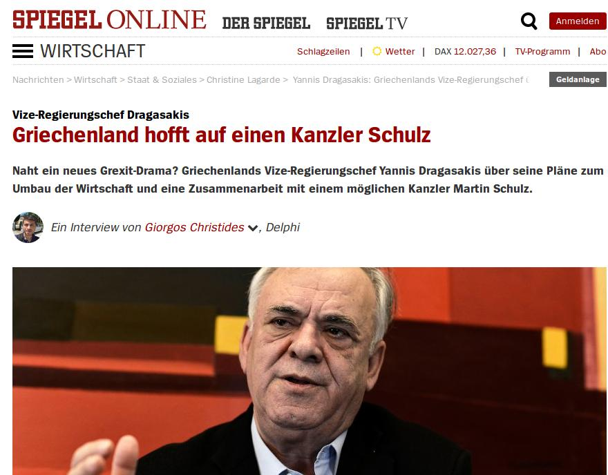 Δραγασάκης: Η Ελλάδα προτιμά τον Μάρτιν Σουλτς από την Άνγκελα Μέρκελ