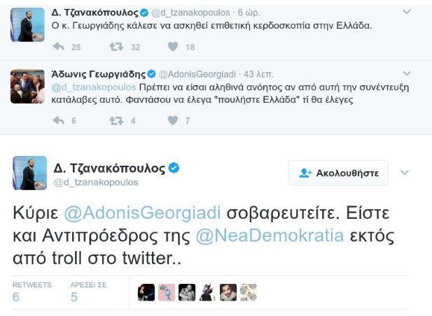 «Κονταρομαχία» Άδωνι-Τζανακόπουλου στο Twitter
