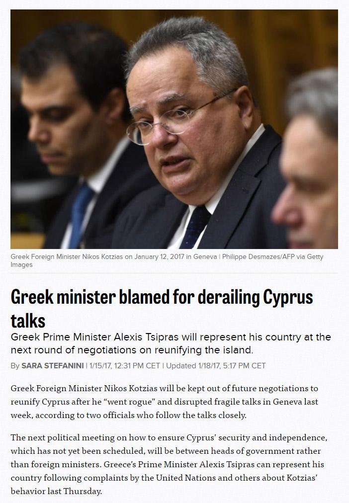 Κυπριακό: Πώς ο Έιντε «καρφώθηκε» για το «χτύπημα» του Politico στον Κοτζιά