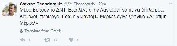 Ο Θεοδωράκης κατηγορεί για διγλωσσία τον Τσίπρα