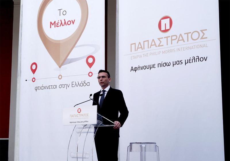 Παπαστράτος: Νέα επένδυση 300 εκατ. ευρώ για 400 νέες θέσεις εργασίας