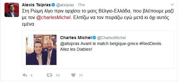 Παρέα με τον Βέλγο πρωθυπουργό παρακολουθεί τον αγώνα της εθνικής ο Αλέξης Τσίπρας
