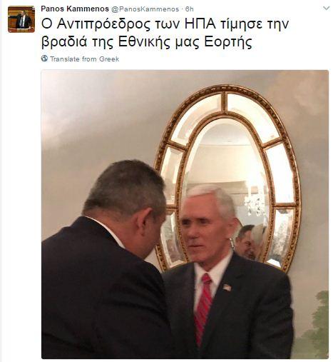 Στην Ουάσιγκτον ο Καμμένος: Το απόγευμα συναντάται με τον υπουργό Άμυνας των ΗΠΑ, θα δει και τον πρόεδρο Τραμπ