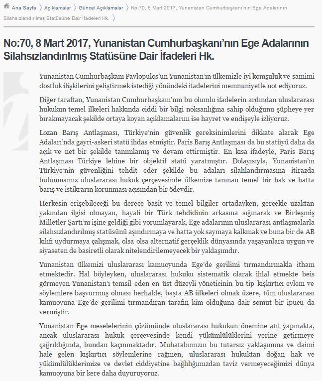 Τουρκική αθλιότητα κατά Παυλόπουλου: ... Δεν ξέρει από διεθνές δίκαιο!