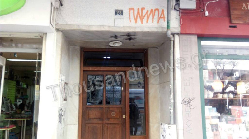 Τραγικός θάνατος 39χρονης στη Θεσσαλονίκη - Έπεσε από τον όγδοο όροφο πολυκατοικίας