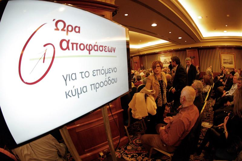 Ώρα αποφάσεων για... νέο κόμμα από Διαμαντοπούλου- Φλωρίδη- Ραγκούση