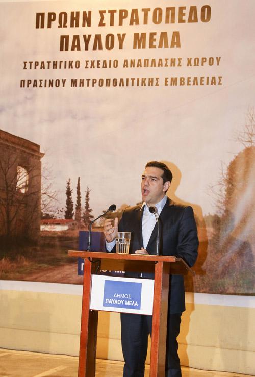 «Γίνεται πράξη μια κυβερνητική δέσμευση» είπε ο Τσίπρας στην παράδοση του στρατοπέδου Παύλος Μελάς