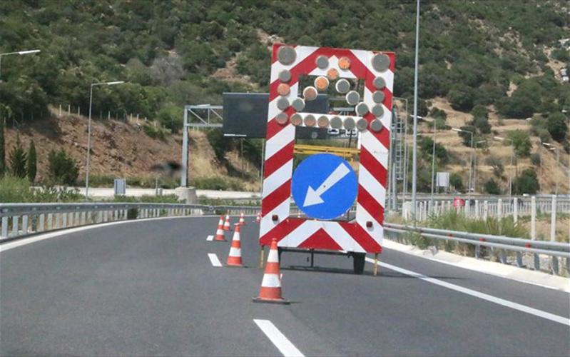 Kυκλοφοριακές ρυθμίσεις στην εθνική οδό Αθηνών-Θεσσαλονίκης -Λόγω έργων