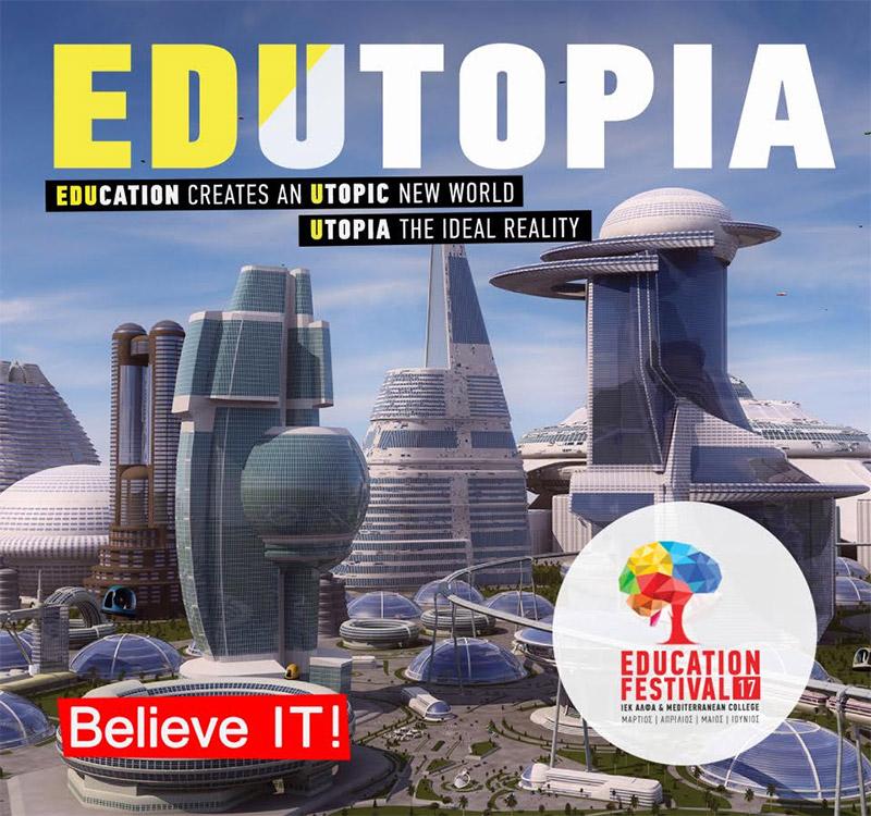 EDUCATIONFESTIVAL 2017 - Το μεγαλύτερο εκπαιδευτικό φεστιβάλ σε Ελλάδα και Ευρώπη