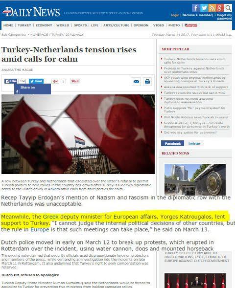 H Hürriyet «ευχαριστεί» τον Κατρούγκαλο για την στήριξη στη διαμάχη με την Ολλανδία