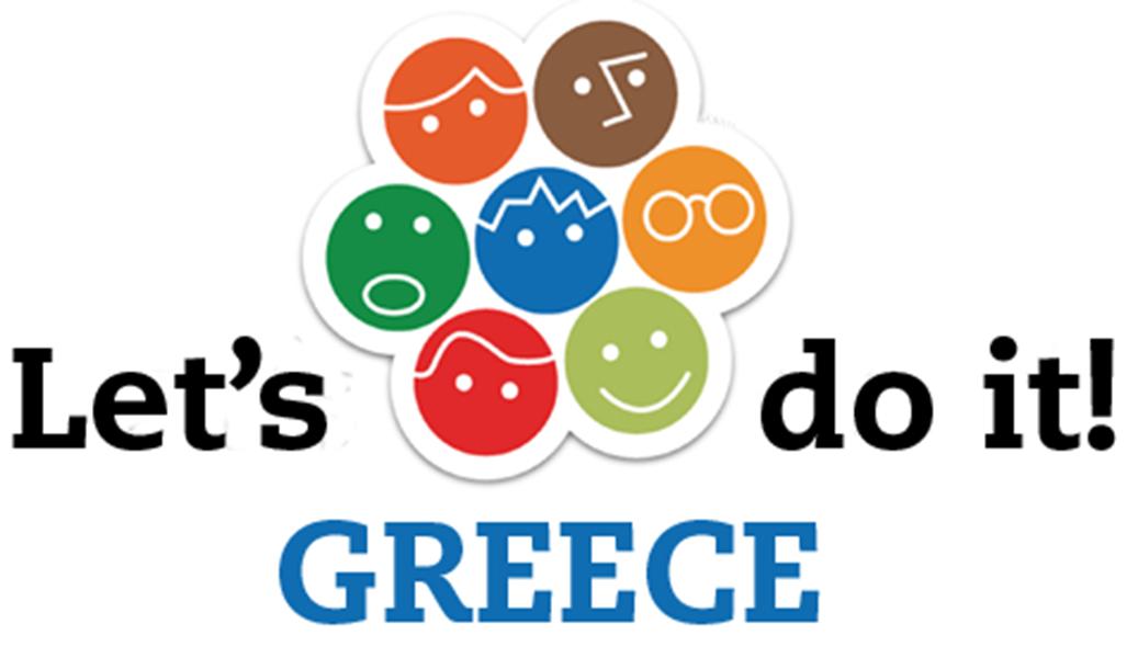 """Αποτέλεσμα εικόνας για """"Let's do it Greece"""""""