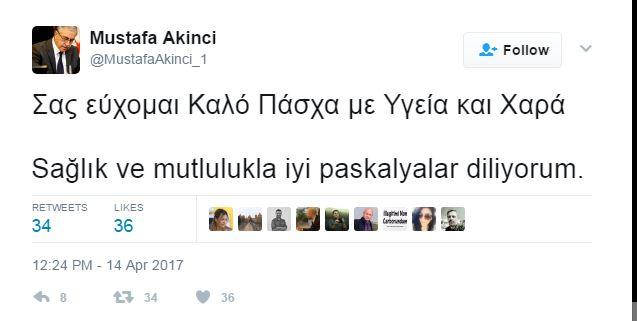 Ακιντζί: Εύχεται «καλό Πάσχα» στα ελληνικά