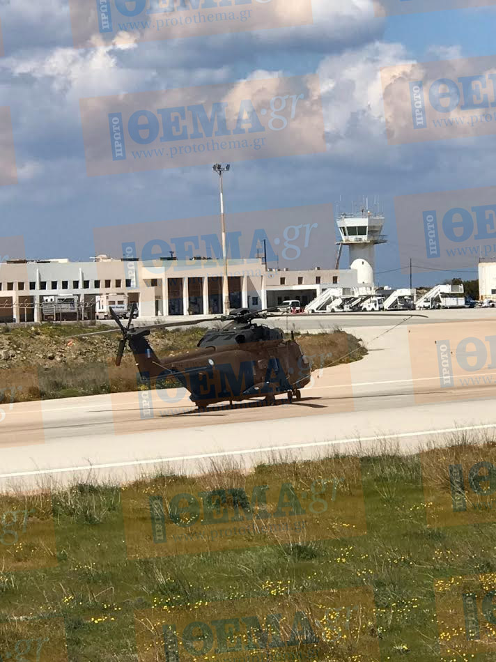 Απίστευτο: Έκλεισε το αεροδρόμιο της Μυκόνου επειδή ελικόπτερο του στρατού έπαθε... λάστιχο!