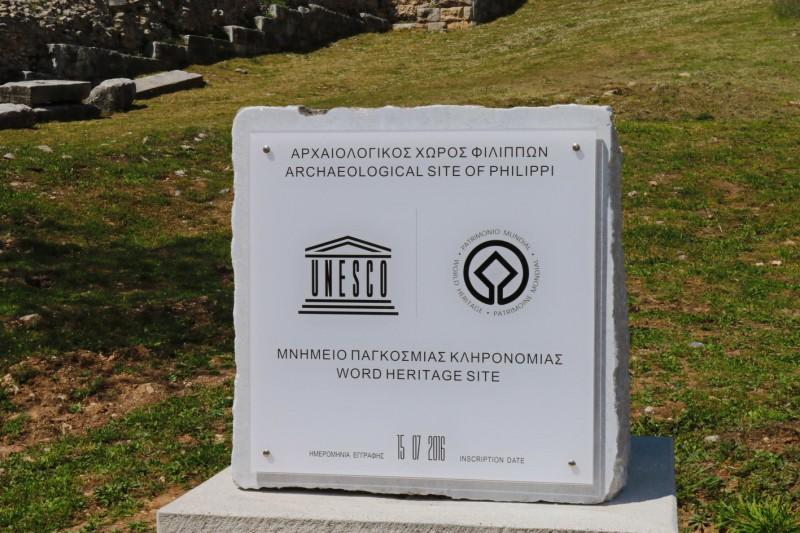 Εγραψαν λάθος την επιγραφή της UNESCO για τους Φιλίππους!