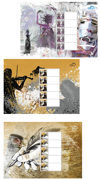 Επετειακά γραμματόσημα από τα ΕΛΤΑ για το «Φόρουμ Αρχαίων Πολιτισμών – Αθήνα 2017»