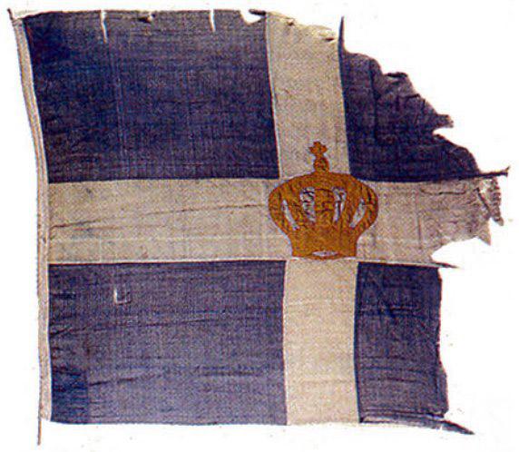 Πώς η σημαία του θρυλικού Ρούπελ επέστρεψε στην Ελλάδα