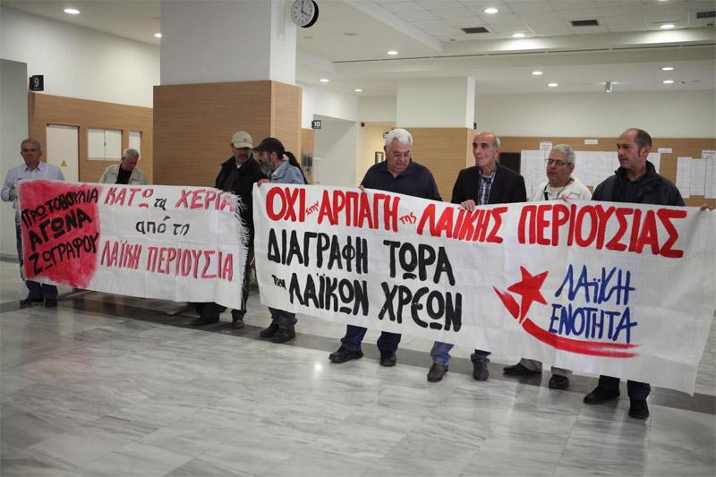 Νέα συγκέντρωση κατά των πλειστηριασμών στο Ειρηνοδικείο της Αθήνας