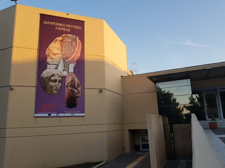 Κονιόρδου: Καμπάνια για να γίνει προορισμός το Διαχρονικό μουσείο της Λάρισας