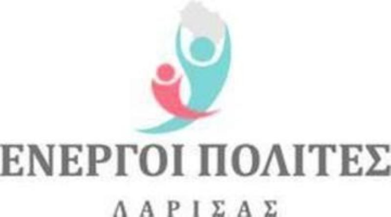 Ξεκινάει η  λειτουργία του «Kοινωνικού Πανεπιστημίου Ενεργών Πολιτών» σε Τύρναβο και Ελασσόνα