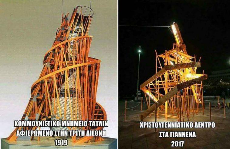 Τέχνη, Παράδοση και …πύργος της αντιΒαβέλ!