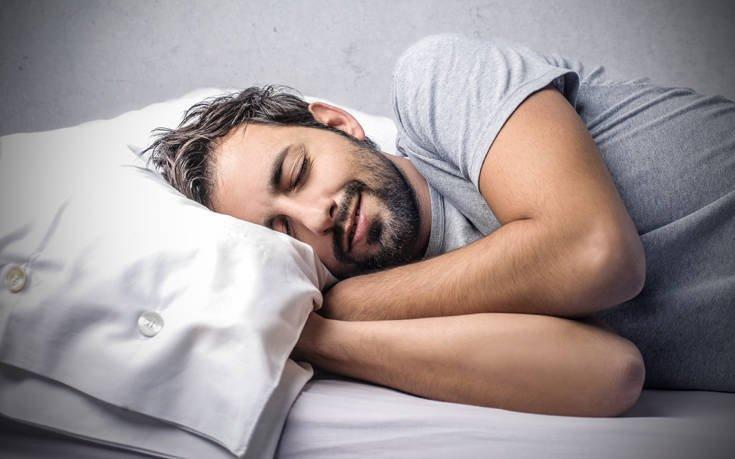 Η σεξουαλική επαφή μάς κάνει να κοιμόμαστε σαν πουλάκια