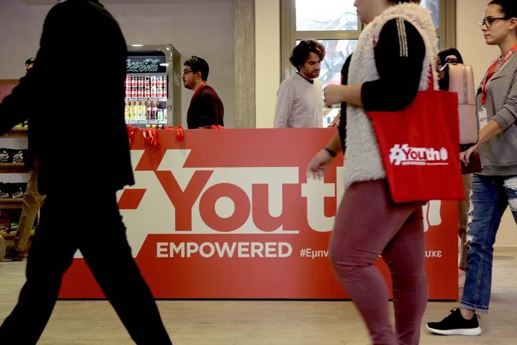 Στον Βόλο το Youth Empowered της Coca-Cola Τρία Έψιλον:  ξεκίνησαν οι αιτήσεις συμμετοχής!