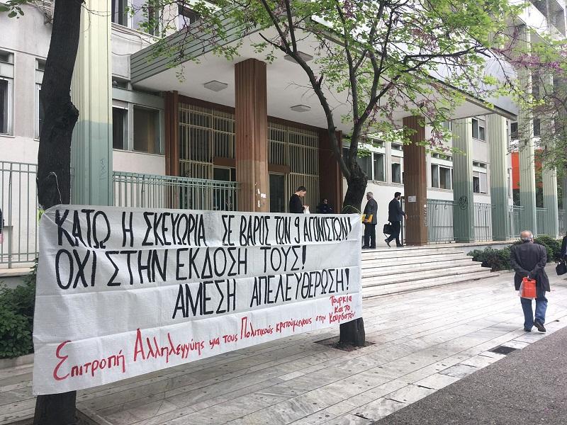 Στα δικαστήρια της Λάρισας και ο δεύτερος από τους εννέα Τούρκους - Απορρίφθηκε η αίτηση έκδοσής του στην Τουρκία